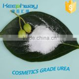 Cosmetics grade urea for mask lotion cream
