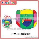 Super high quality fashion kids lovely kids easy fold play tent