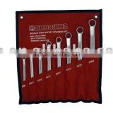 Superior Quality Double Offset Ring Wrench Set