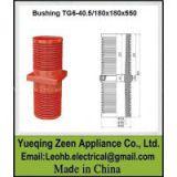 High Voltage Switchgear Insulation Wall Bushing ,12kv Epoxy Resin