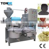 small scale oil extraction machine oil pressing machine