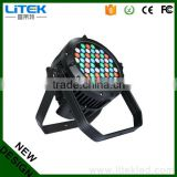 Quality High Power Led Par Light Ip65 Led Moving Head Spot Led Par RGB DMX Stage Lighting