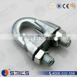Best Quality Galv Malleable Wire Rope Clip DIN 741 wire retainer clip
