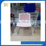 Modern stacking plastic chair without arm ,cafe chair HYH-9108