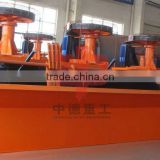 Ore flotation machine/ froth flotation machine for gold mining