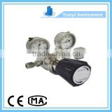 diaphragm precision pressure regulating valve