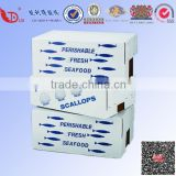 Water-proof frozen fish & sea food carton box with custom design                                                                         Quality Choice