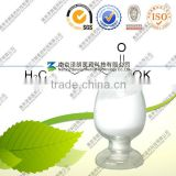 High Quality Preservative Potassium Sorbate