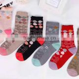 Lovely Leaf Socks, Geometric Patch Women Socks, Boot Socks,Ankle Socks Socks, Ladies Socks,