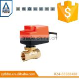 SR207 two-way 3-way motorized Electric control brass ball valve with manual function for HVAC heating system