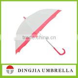"19"" beauty printing girls umbrellas"
