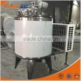 sanitary mini milk cooler with refrigeration system