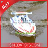 Wholesale 41CM 7001 Electric Toys High Speed Shuangma RC Boat