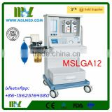 MSLGA12-4 Multifunctional Anesthesia Unit Suitable for Adult & Child