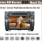 8inch HD 1080P BT TV GPS IPOD Fit for great wall haval hover H3/H5 car dvd car radio with gps