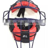 Good quality Baseball catcher mask for adult/younger                                                                         Quality Choice