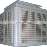 Evaporative air cooler KT-1D