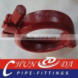 hot sale 5 inch concrete pump clamp with competitive price (factory not trading company)
