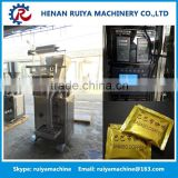 Automatic milk/spices/detergent washing powder packing machine