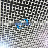 New materials aluminum strip ceiling designs/ aluminum bathroom roofing tile /false ceiling tile prices