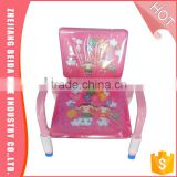 2015 Hot selling top quality wholesale baby salon stool