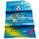 Agriculture Industrial Use and packing cement fertilizers etc feeds chemical material Use VALVE BAG