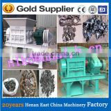 aluminium crusher machine / scrap metal crusher