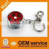 Chrome great products for promotion car wheel rim metal car key ring