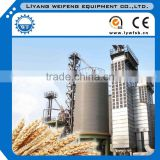 Top quality paddy/corn/wheat storage silo with factory price