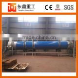 80% moisture content coco peat drying machine used to making coco peat block