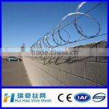 protection fence/galvanized razor barbed wire fence /galvanized razor blade barbed wire fence from Anping real factory