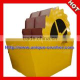 2013 Hot Sale Silica Sand Washer Machine for River Stone