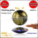 Wholesale christmas ornaments ball, HCNT floating ball(M005B-22)