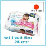Japan Hand & Mouth Wipes 99% water baby wipe 80sheets 2p/pack Wholesale