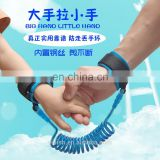 Child Anti Lost Belt Safety Antilost Wristband Cotton Safe Wrist Strap 5ft for Kids/ Baby/ Toddlers#WX-837