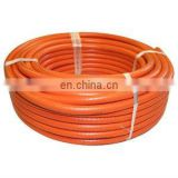 Supply Flexible Medical Gas Hoses PVC Liquid Oxygen Cylinder Hose, PVC LPG GAS HOSE for Roaster Fitting Parts Cooker
