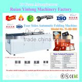 Cheap YL Series Four Sides Automatic Folding Machine YL-BB-900/950 suitable for Hardcover,calendar,paer file, notebook cover