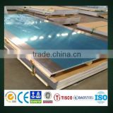 Good supplier 5083 Aluminium Sheet/Plate Price