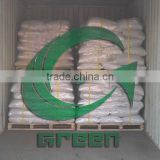 magnesium sulphate agriculture fertilizer/MgSO4. 7H2O