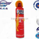 1000ml Aerosol type fire extinguisher,spray foam fire stop,car mini fire extinguisher                                                                         Quality Choice