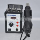 700w ,welding machine ,220V /110V YOUYUE858D+ SMD Hot Air Soldering Station with 3 pcs nozzles