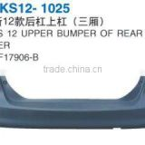 Car Upper Rear Bumper for Ford Focus 2011-2013 Four Door