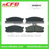 CAR PART CAR BRAKE PAD FOR KIA BESTA, BONGO,K2500,2700