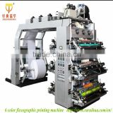 Lastest Export Standard Low Price rinting press machine six color flexo printing machine