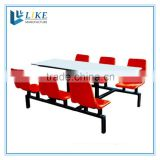 Student dining table School equipment