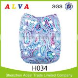 2016 Alva Feather Pattern Design Baby Reusable Cloth Diaper Manufacturer in China                                                                         Quality Choice                                                     Most Popular