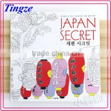 2015 Wholesale new arrive hand-painted secret garden series japan secret adult coloring books