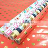 China wrap flower print gift wrapping paper gold stamping foil art paper factory                                                                         Quality Choice