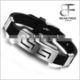 Cool Titanium Stainless Steel Black/Silver Celtic Circumvolute Pattern Cross Bracelet Silicone Wristband Bangle For Men's