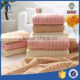 Comfortable 100% cotton jacquard terry bath towel gift set with dobby                                                                                                         Supplier's Choice